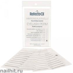 85506 RefectoCil Eyelash perm set  РАЗМЕР L  32шт Бигуди для завивки ресниц