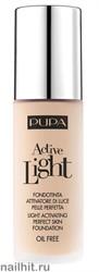 """Pupa  050002 010  Основа под макияж  """"ACTIVE LIGHT""""  тон 10 Фарфоровый"""