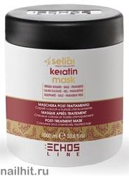 20278 ECHOS  Line KERATIN Маска  с маслом Аргании и кератином 1000мл Восстанавливающая