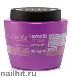 22705 ECHOS  Line Seliar Kromatik Mask 500мл Маска для защиты цвета окрашенных волос