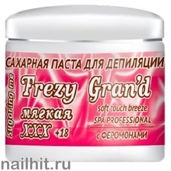 13654 Frezy Grand 11118 Паста сахарная для депиляции 750гр ЭКСТРА-МЯГКАЯ