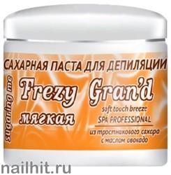 13646 Frezy Grand 11111 Паста сахарная для депиляции 400гр МЯГКАЯ