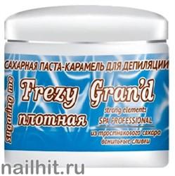 13649 Frezy Grand 11114 Паста сахарная для депиляции 400гр ПЛОТНАЯ