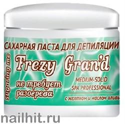 13659 Frezy Grand 11125 Паста сахарная для депиляции 750гр СРЕДНЕ-ПЛОТНАЯ (Не требует разогрева)