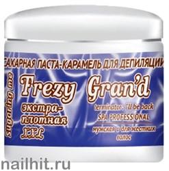 13656 Frezy Grand 11120 Паста сахарная для депиляции 750гр ЭКСТРА ПЛОТНАЯ (МУЖСКАЯ)