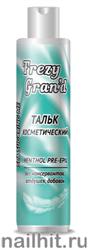 11130 Frezy Grand Тальк косметический с Ментолом 120гр