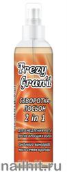 13670 Frezy Grand 11131 Сыворотка-лосьон 2в1 для замедления роста и против вросших волос 150мл