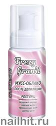 13672 Frezy Grand 11133 Мусс-облако после депиляции 150мл