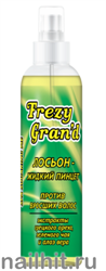 13674 Frezy Grand 11136 Лосьон против вросших волос Жидкий пинцет 150мл