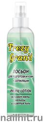 13664 Frezy Grand 11126 Лосьон для подготовки кожи к депиляции 250мл