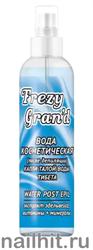 13673 Frezy Grand 11135 Вода косметическая минерализованная 250мл Капли талой воды Тибета