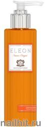 507629 Eleon Бальзам- кондиционер увлажняющий для волос Summer Bouquet 250мл оранжевый
