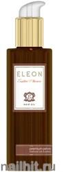 507094 Eleon Масло для волос Engless pleasure 100мл коричневый