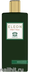 507728 Eleon Гель для душа Wild Passion 250мл зеленый