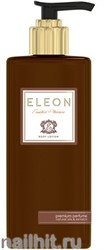507674 Eleon Молочко для тела Engless pleasure 250мл коричневый