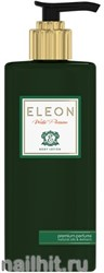 507735 Eleon Молочко для тела Wild Passion 250мл зеленый