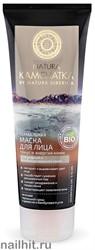 "37241 NS Natura Kamchatka Маска термальная для лица ""Тонус и энергия кожи"" 75мл"