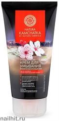"""37210 NS Natura Kamchatka Крем очищающий для умывания """"Бережное очищение"""" 150мл"""