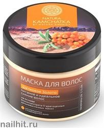 """36169 NS Natura Kamchatka Маска для волос """"ШЕЛКОВОЕ ЗОЛОТО"""" питание и сияние волос 300мл"""