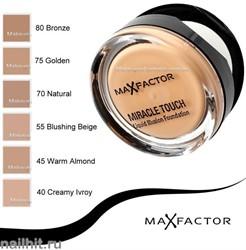 "MaxFactor Тональная основа под макияж  ""Miracle Touch"" тон 80 bronze"