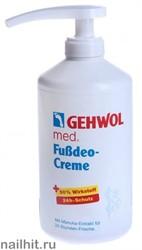 104071100 Gehwol  Deodorant Foot Cream Крем-дезодорант для ног 500мл