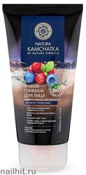 """37234 NS Natura Kamchatka Гоммаж ягодный для лица """"эффективное обновление"""" 150мл"""
