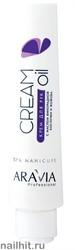 11606 Aravia 4031 Cream-Oil Крем для рук с маслом виноградной косточки и жожоба 100мл