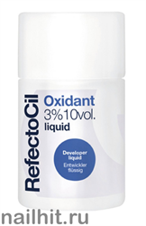 12780 RefectoCil Растворитель для краски 3% жидкий 100мл