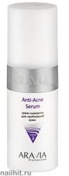 6107 Aravia Крем-сыворотка для проблемной кожи Anti-Acne Serum 150мл