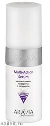 6104 Aravia Мультиактивная сыворотка с ретинолом Multi - Action Serum 150мл