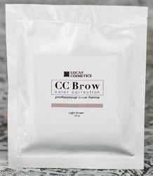 759184 CC Brow Хна для бровей в саше Light brown 10гр СВЕТЛО-КОРИЧНЕВАЯ