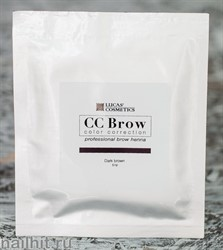 759085 CC Brow Хна для бровей в саше Dark brown 5гр ТЕМНО-КОРИЧНЕВАЯ