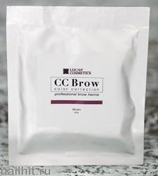 759092 CC Brow Хна для бровей в саше Brown 5гр КОРИЧНЕВАЯ