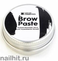 17602 CC Brow Паста для бровей Brow Paste 15мл (защита кожи при окраске)