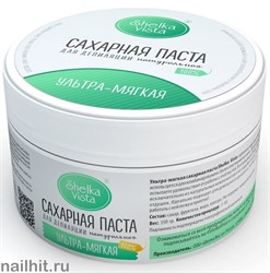 Shelka vista Сахарная паста для шугаринга 350гр Ультра-Мягкая