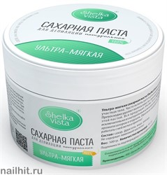 Shelka vista Сахарная паста для шугаринга 500гр Ультра-Мягкая