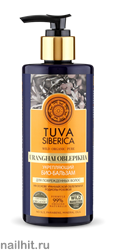 37111 Natura Siberica TUVA Бальзам-био для волос 300мл Укрепляющий