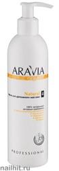 "7012 Aravia Organic Масло для дренажного массажа ""Natural""  300мл"