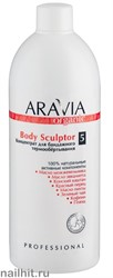 16720 Aravia Organic 7024 Концентрат для бандажного термообертывания Body Sculptor 500мл