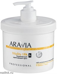"7008 Aravia Organic Увлажняющий укрепляющий крем ""Vitality SPA"" 550мл"