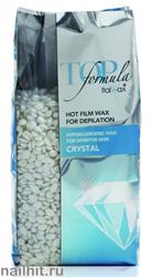 9681 White Line Пленочный воск Сrystal (Кристалл) 750гр гранулы в пакете
