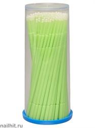SC001234 Sexy Brow Henna Безворсовые микрощеточки 1мм зеленые 100шт S