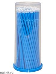 SC001235 Sexy Brow Henna Безворсовые микрощеточки 2мм синие 100шт L