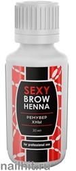SH-00022 Sexy Brow Henna Средство для удаления краски/хны  30мл