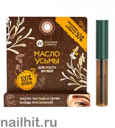 SC00039 Sexy Brow Henna Масло усьмы для роста бровей 4мл