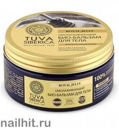 37470 Natura Siberica TUVA Бальзам-био для тела омолаживающий 300мл