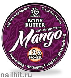 8841 SolBianca Твердое масло АВТОЗАГАР Манго Body Butter 150мл