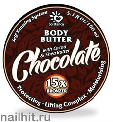 8843 SolBianca Твердое масло АВТОЗАГАР Шоколад Body Butter 150мл