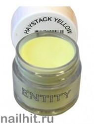 Entity Акриловая пудра для ногтей 7гр HAYSTACK YELLOW (Пастельно-желтая)