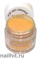 Entity Акриловая пудра для ногтей 7гр POP ART ORANGE (Оранжевая)